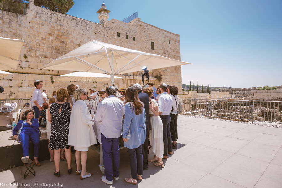 Max's Bar Mitzvah at the Kotel